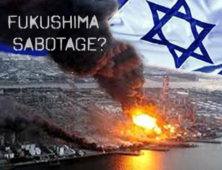 FUKUSHIMA: TERREMOTO O SABOTAJE